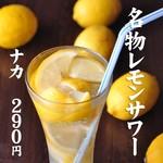 焼肉問屋 飛騨牛専門店 炭火焼肉ジン - その他写真:名物レモンサワー
