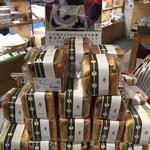 深川屋 陸奥大掾 - 深川屋 関の戸 ミニ角食パン(300円税込)