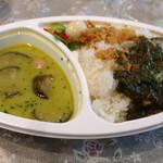 世界アトミ食堂 - 絶品のタイカレーとサグチキン