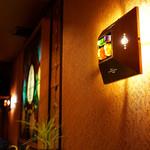 丘 - おしゃれな壁の照明。