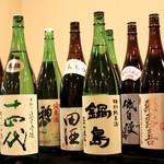 酒菜 ねむ太郎 -