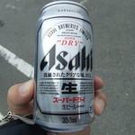 富士山みはらし - ドリンク写真: