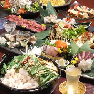 絶品の料理を味わうおすすめコース!飲み放題2時間4000円~