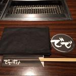 Horumondedesuke - 箸セット