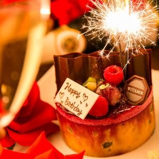 誕生日、記念日にサプライズ!!