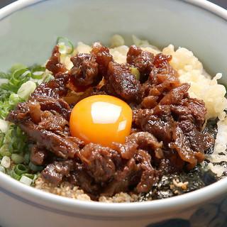 食べ方は神戸流!新しいご当地グルメ「ころうどんめし」が登場!