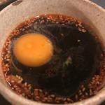 つけソバ ゴクツブシ - 玉子を入れて辛味の中にまろやかぁ〜!