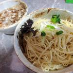 製麺rabo - 料理写真:塩つけそば・300g(750円)