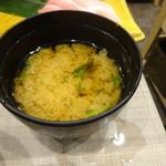 梅丘寿司の美登利総本店 - お代わり自由のあら汁