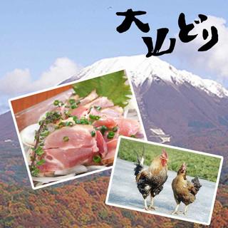 鳥取の名産、大山地鶏を堪能できるお店!