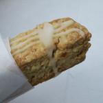 タビタのパン - スコーン