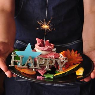 〈誕生日に肉ケーキ〉詳細はクーポンへ★