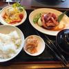 Mikakuen - 料理写真: