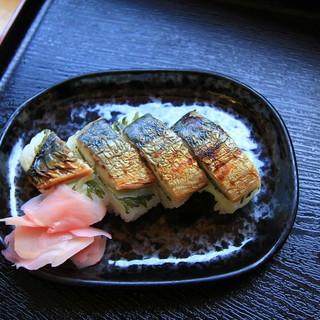 道の駅若狭熊川宿 四季彩館 - 料理写真:光を放っています