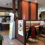 マクドナルド 9号線福知山店 -