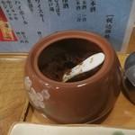 井戸端 - 味噌ダレ