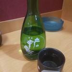 井戸端 - 日本酒