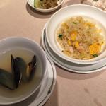 中国飯店 - モンサンミッシェル産ムール貝のスープかけチャーハン
