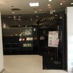74238952 - FORMA 近鉄上本町店
