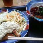 浜田屋食堂 - 料理写真: