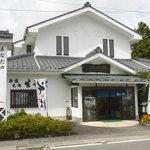 仙洞茶屋 - お店の外観