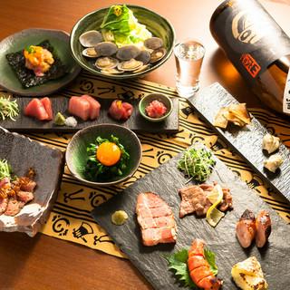 【日本酒に合うお料理】日本酒と相性抜群のお料理をご用意♪