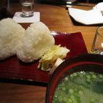SAKE bistro W by夢酒 - おにぎり、味噌汁、、そして日本酒☆