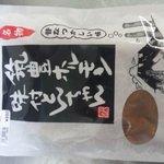 しんかい - 田川の大任、糸田の道の駅で絶賛発売中!! とってもヘルシーな豚ホルモンで作っちゃいました!!  \980