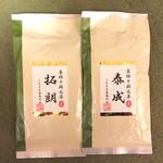 しもきた茶苑大山 - 買っちゃいました(^-^)