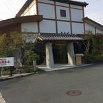 源氏総本店 - 立派な建物です。お客さんを避けて13時30分に訪店       しました。7、8割りのお客さんの入りでした。