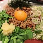 三田製麺所 - まぜそば