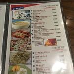 ベジキッチン - コンち♪