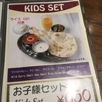 ベジキッチン - ガキ定食