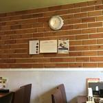 ベジキッチン - 壁