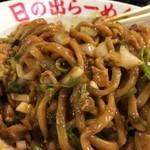 日の出らーめん - 黒ガッツ麺 混ぜ後