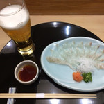 日本料理 日の出 -