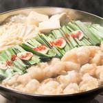 多国籍Dining036 -
