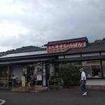 井手ちゃんぽん 本店 -