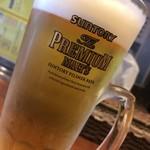 宝水産 - 生ビール