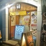 74263813 - 店舗入口