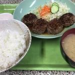 なりこま家 - 肉増しハンバーグ定食