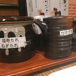 福寿亭 - 卓上のたれです。