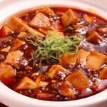 中華料理 大黒 - 麻婆豆腐