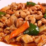 中華料理 大黒 - 鶏肉のカシューナッツ炒め