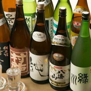 ★地酒★米がうまいと酒もうまい。越後の地酒