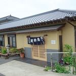 橋本食堂 - 2017年8月