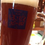 はこだてビール - 北の一歩(エール)