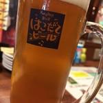 はこだてビール - 北の夜景(ケルシュ)