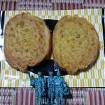 お菓子のきくち - 料理写真:茨城らすくカレー味90円(2枚入)