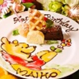 ★記念日プレート承りますほ★女子会、誕生日会に最適!!